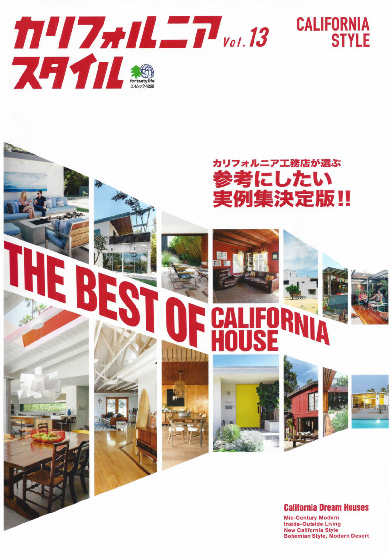Ranch Redux is a 'Best of California House' in California Style Vol.13