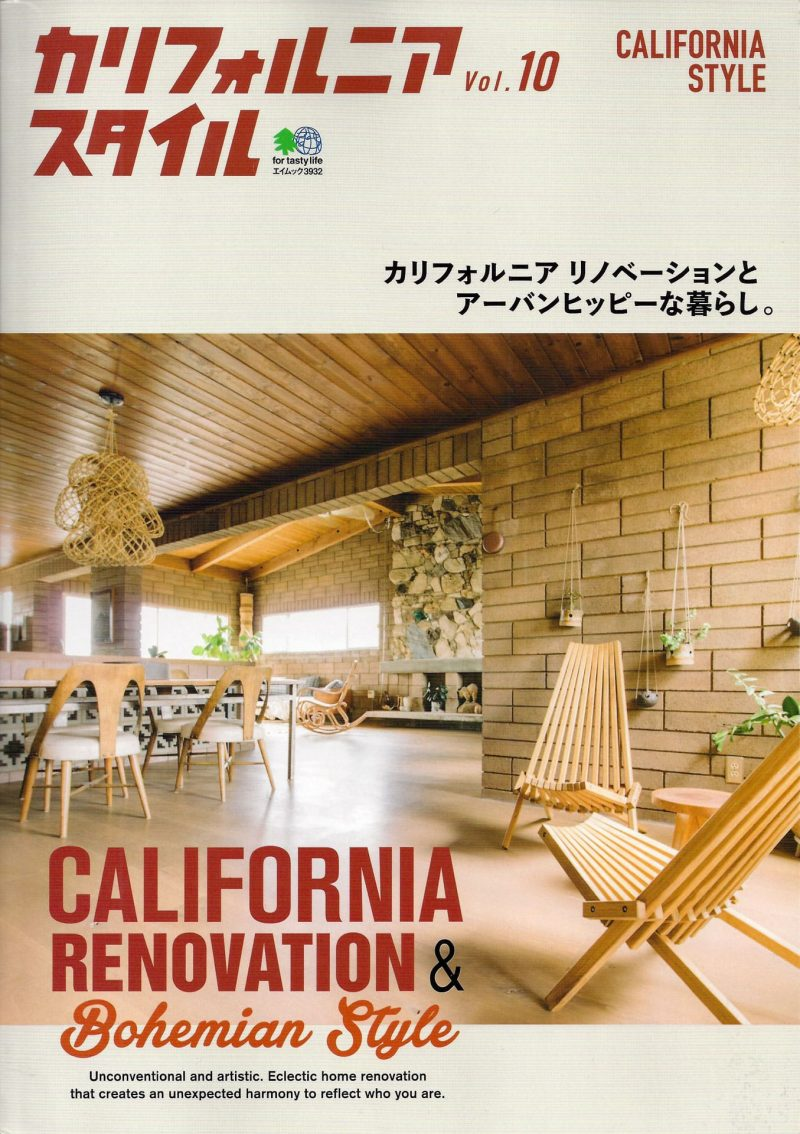 Interview with Clay Holden in California Style Vol.10